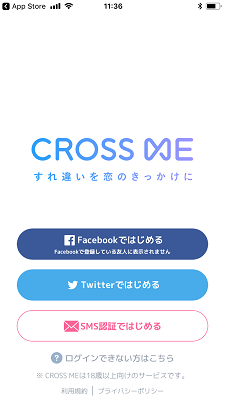 マッチングアプリ CROSS ME(クロスミー)ログイン画面