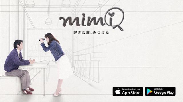 mimi 【口コミ】実際はどうなの?mimiの評価を徹底調査!