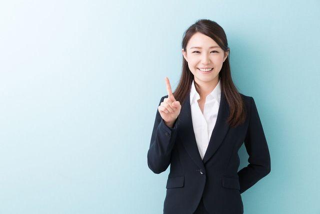 彼氏を作る方法 職場会社で出会いを探す