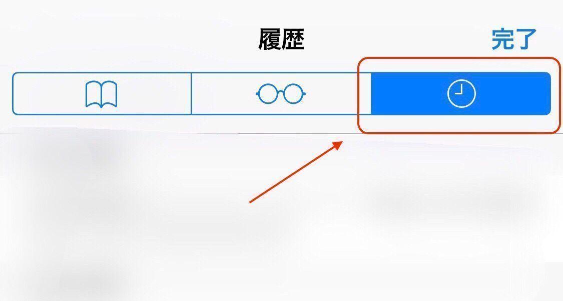 Omiai web版のユーザーは閲覧履歴を削除