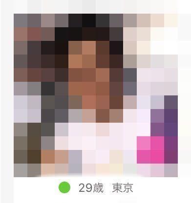 ゼクシィ恋結び 緑:オンライン中