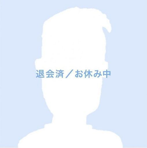 ゼクシィ恋結び ゼクシィ恋結びでは「非表示」と「退会」の見分け方はない!