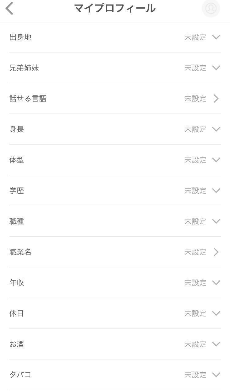 マッチングアプリ マッチングアプリのプロフィールの詳細項目の埋め方