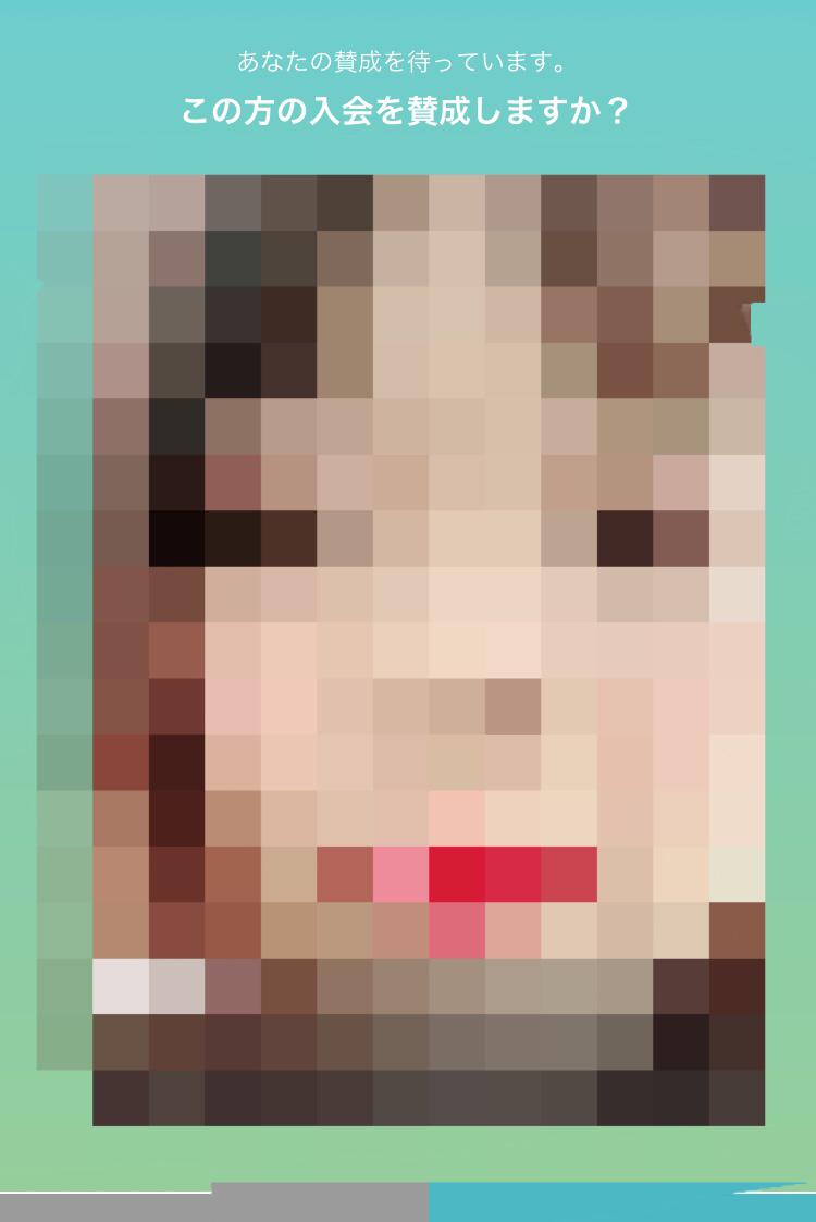 イヴイヴ 原因5:どアップの顔写真
