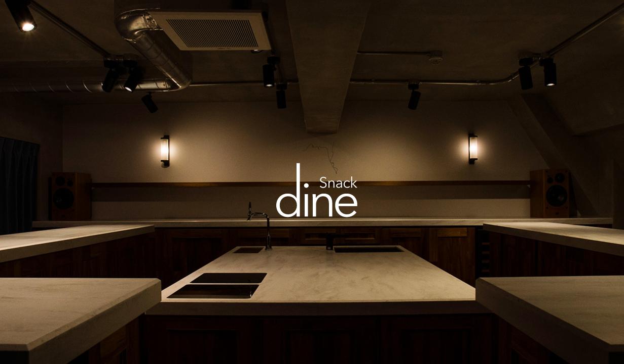 dine(ダイン) 実店舗イベントも開催!(Yakiniku Dine、Snack Dineなど)