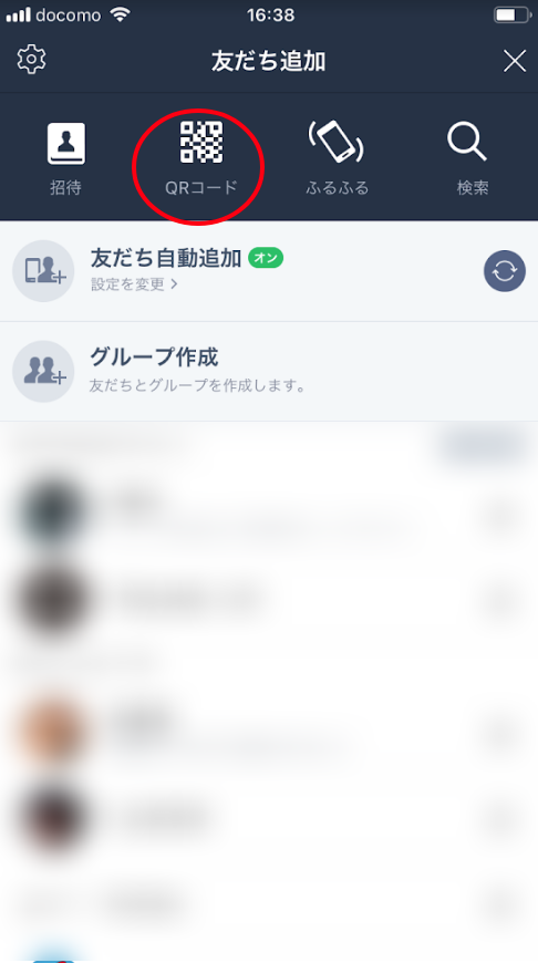with より親密な関係に近づける