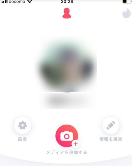 Tinder(ティンダー) Tinder(ティンダー)でマッチ率がアップするプロフィール写真のポイント