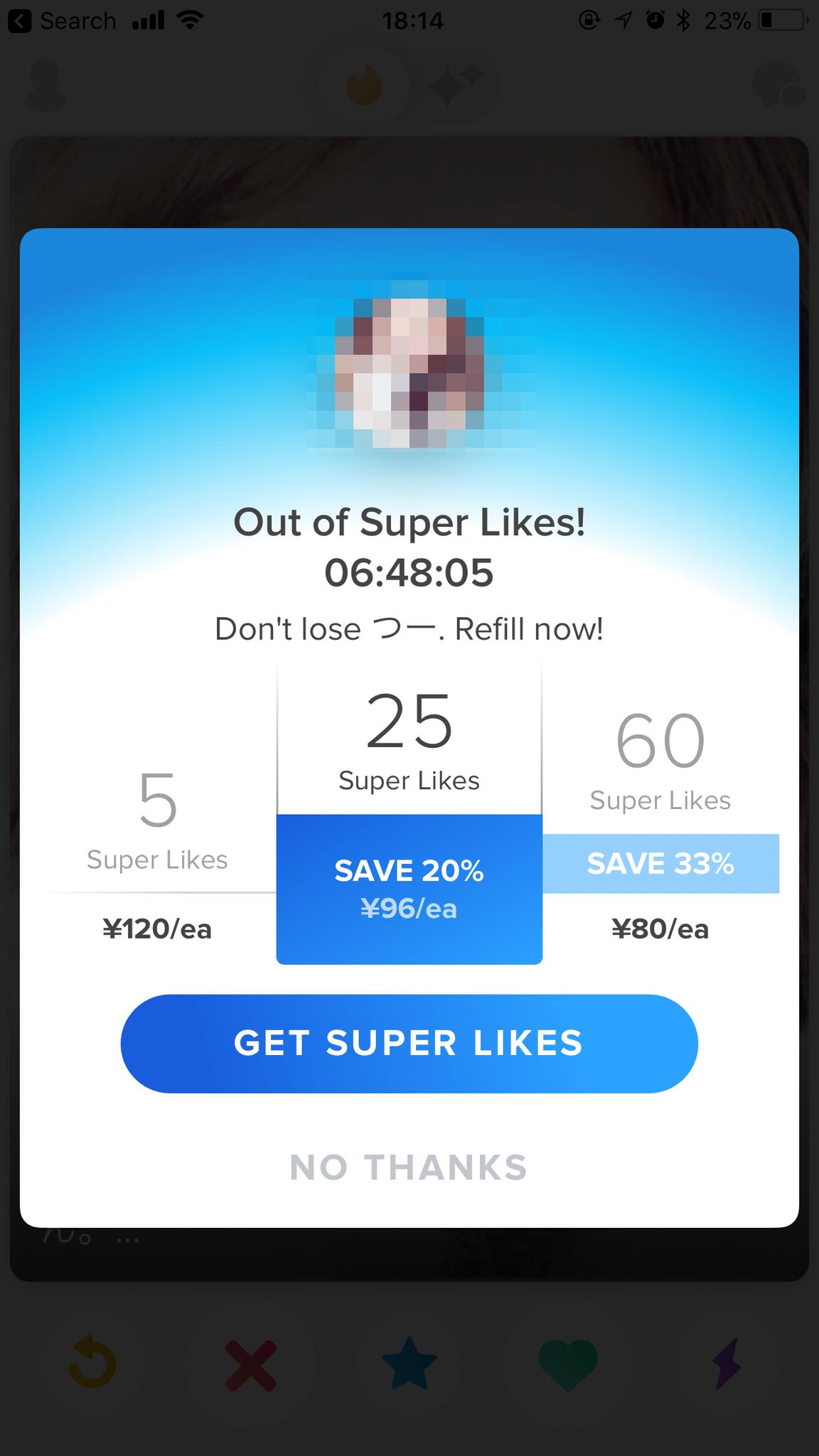 Tinder(ティンダー) SuperLike(スーパーライク)が毎日5回可能!