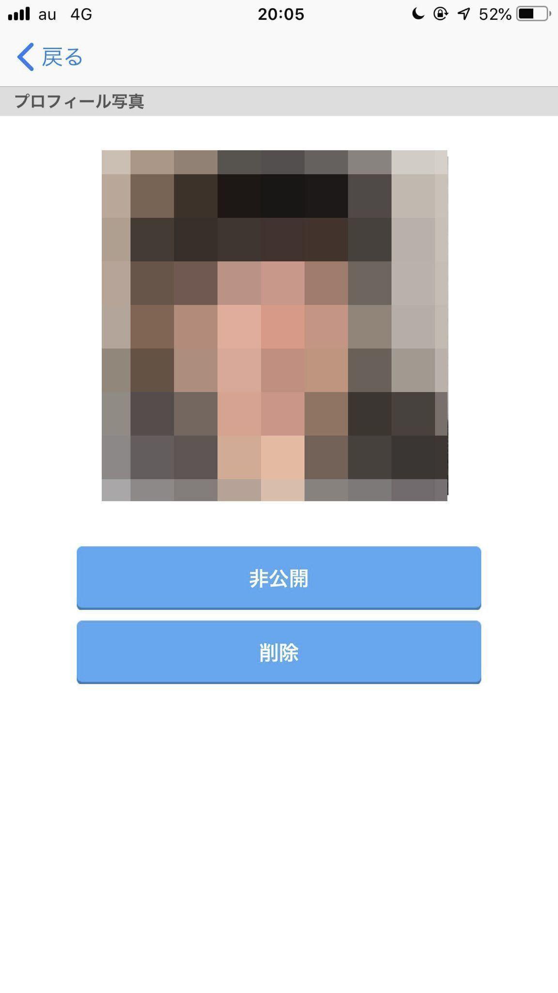 ハッピーメール プロフィール写真画面で、削除したい画像を選ぶ