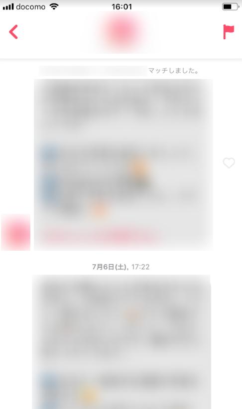Tinder(ティンダー) Tinder(ティンダー )のメッセージは難しい