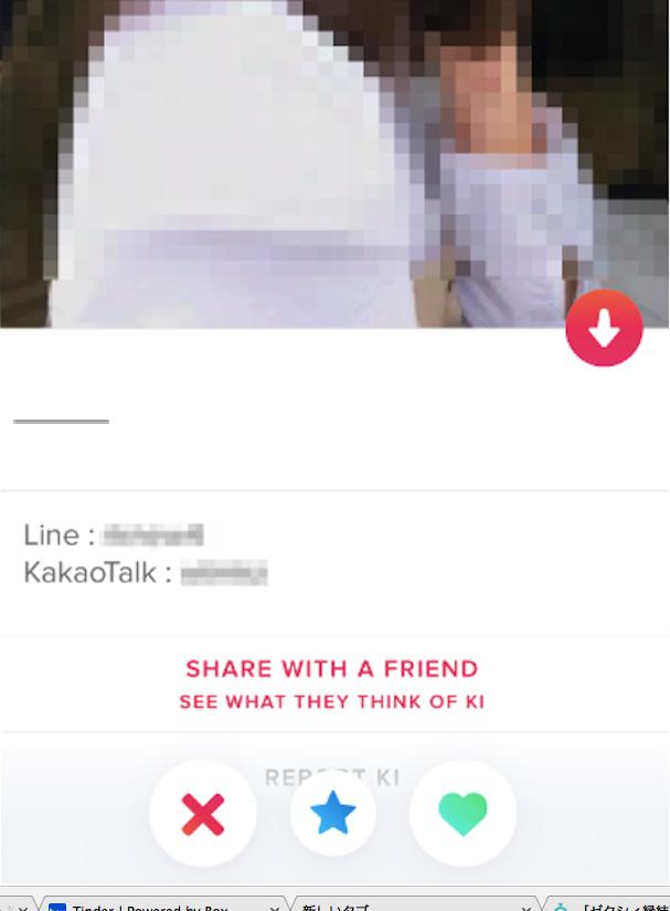 Tinder(ティンダー) LINE ID、InstagramIDが乗っている