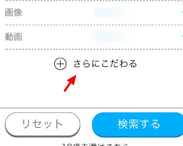 ハッピーメール pc