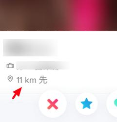 Tinder(ティンダー) ログインと距離の関係について教えてください