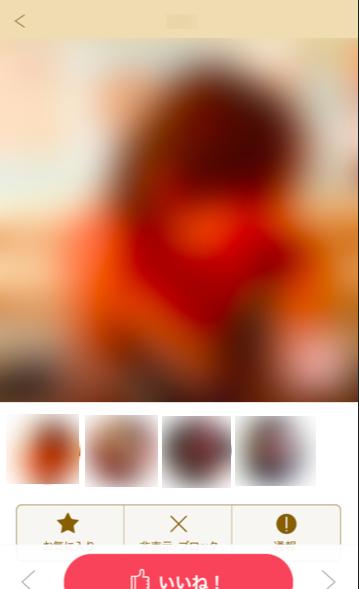 マリッシュ 横顔や下向きなど正面以外の写真を使う