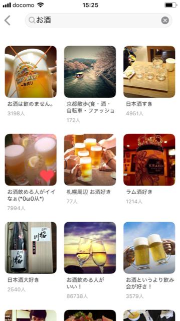 マッチングアプリ with(ウィズ)で飲み友達を探す方法