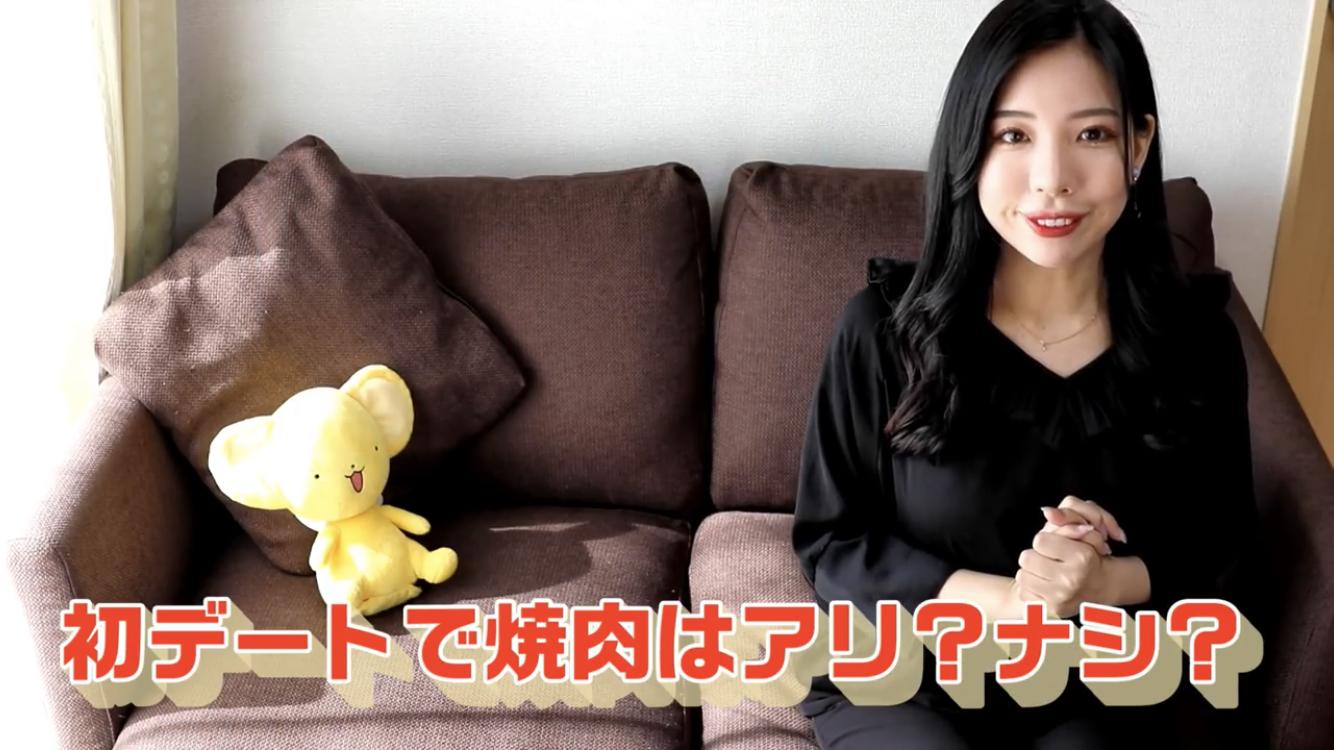 マッチングアプリ 【よくあるお悩み】初デートで焼肉はアリ?ナシ?