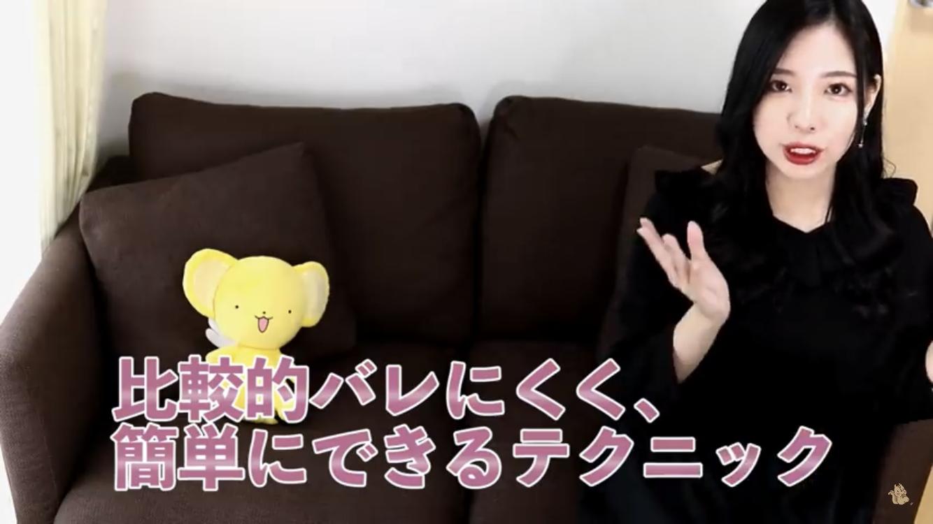 マッチングアプリ デートでうまくいく恋愛テクニック10選!
