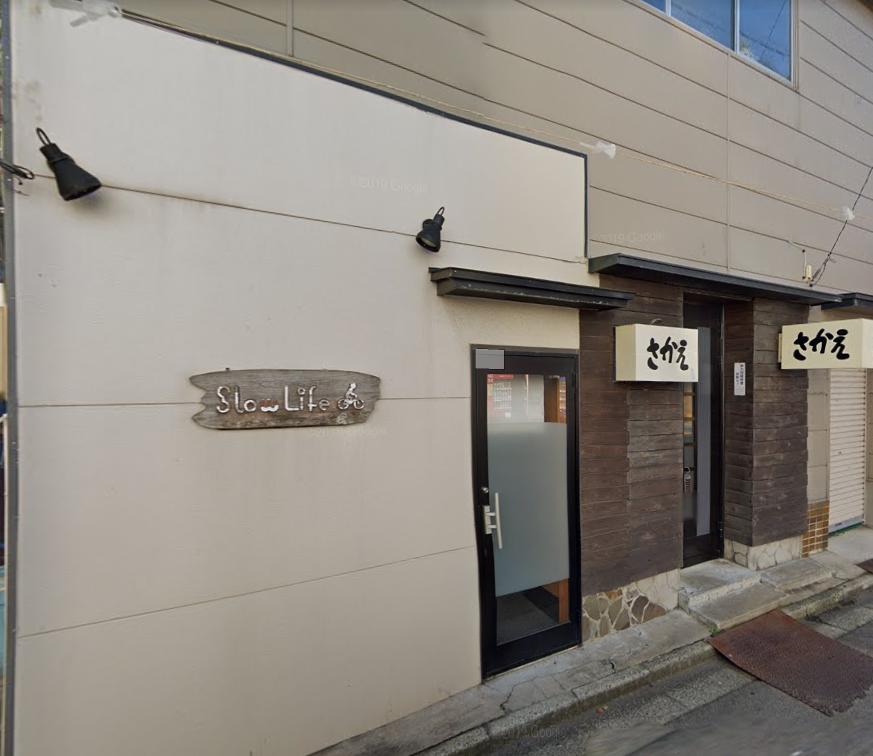 出会い スローライフ【秋田市】