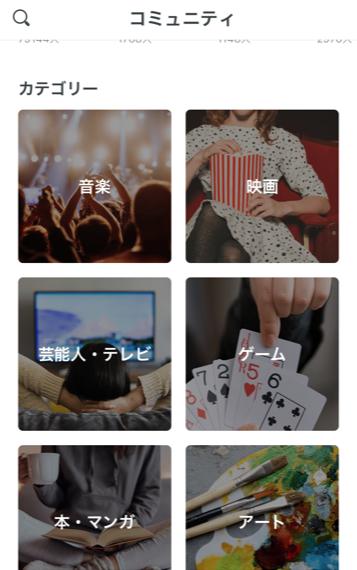 マッチングアプリ 6位:Pairs(ペアーズ)