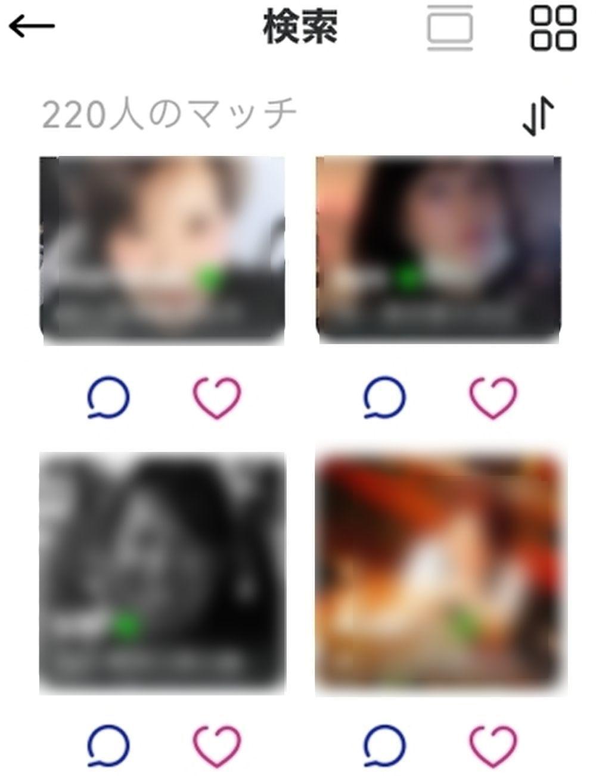 バツイチの恋愛 真剣婚活ユーザー多数「Match(マッチドットコム)」