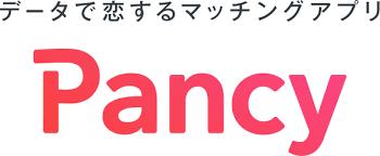 パンシー(2019年3月31日付でサービス終了)