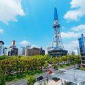 【口コミあり】名古屋でおすすめの人気結婚相談所ランキング!料金・コースを徹底比較