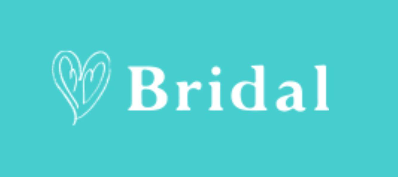 創業40年の老舗結婚相談所「ブライダル」とは?概要・料金・口コミ評判を総まとめ