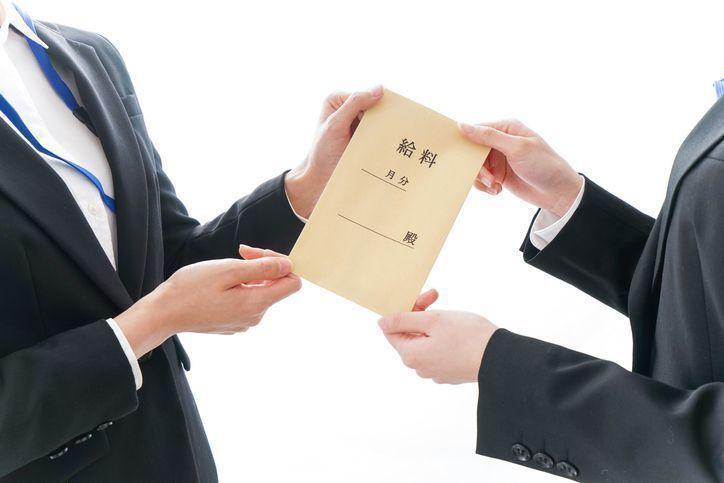 結婚相談所には年収600万の男性もいる!世帯年収600万の結婚生活とは