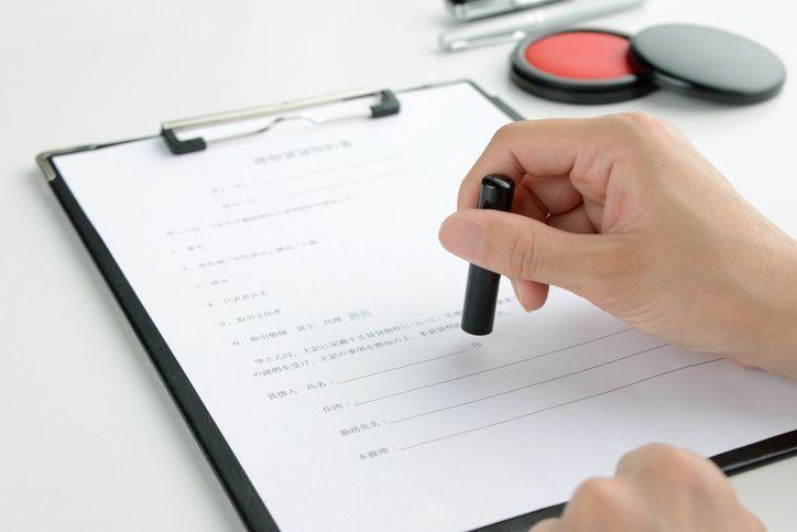 結婚相談所の入会時の必要書類とは?入会審査に使う5つの書類の入手方法