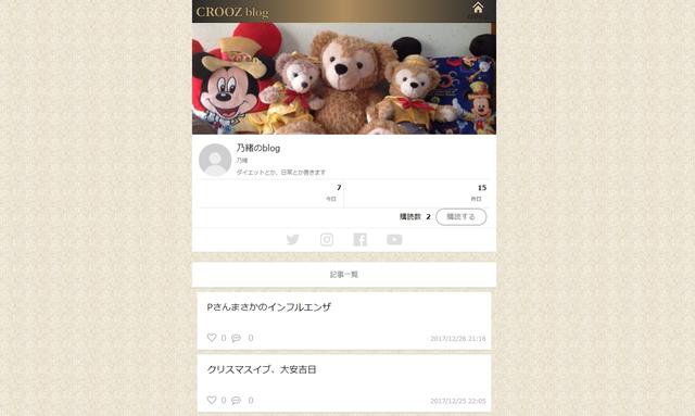 婚活パーティー街コン 乃緒のblog
