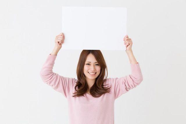 婚活のコツ 20代女性の婚活を成功させるポイント