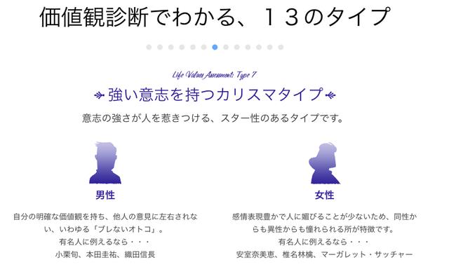 婚活恋活アプリ ゼクシィ縁結び