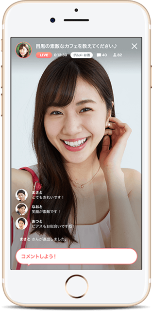 婚活恋活アプリ Matchbook