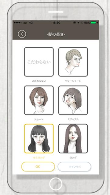 婚活恋活アプリ mimi