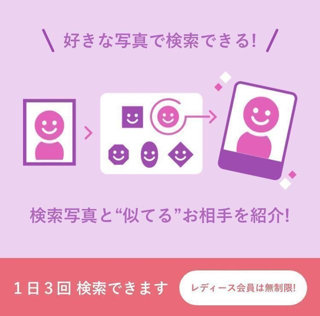 mimi mimiってどんなアプリ?
