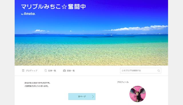 PARTY☆PARTY この記事のライター