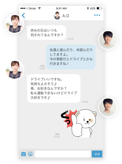 Omiai(オミアイ) 4. マッチングしたらメッセージを!