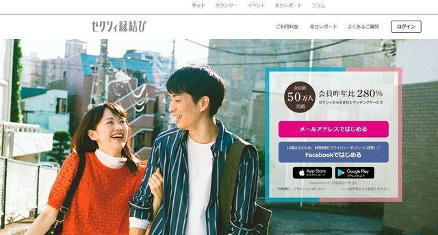 婚活恋活アプリ 編集部がオススメするマッチングアプリ