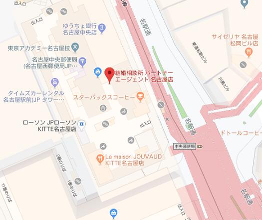 婚活のコツ パートナーエージェント名古屋店住所