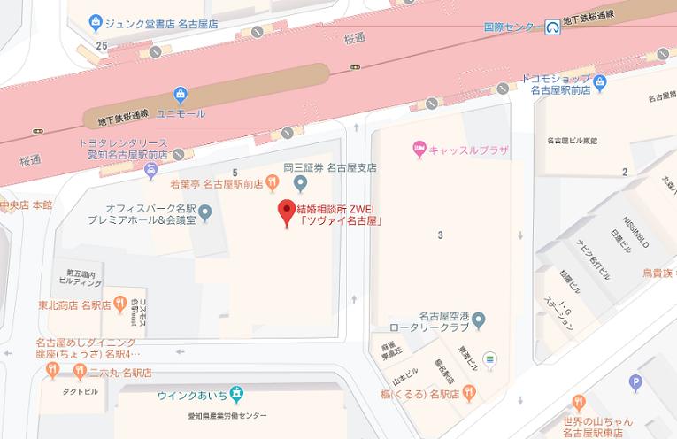 婚活のコツ ツヴァイ名古屋支店住所