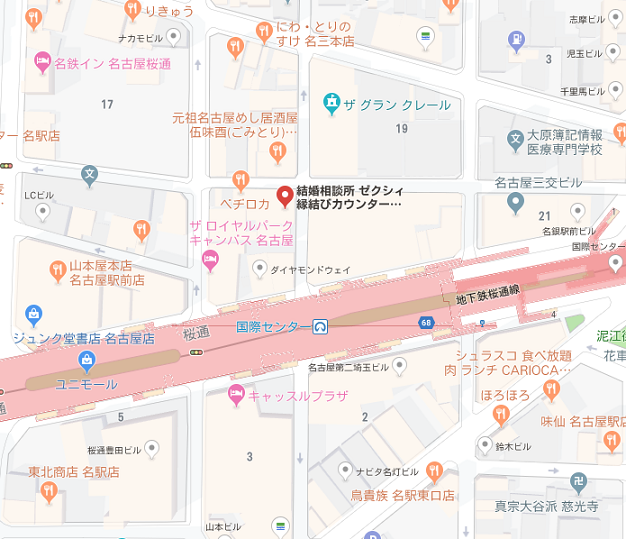 婚活のコツ ゼクシィ縁結びカウンター名古駅店住所