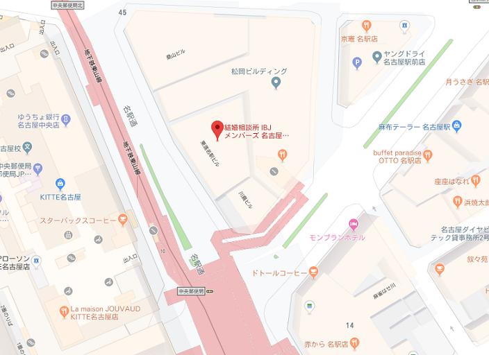 婚活のコツ IBJメンバーズ名古屋店住所