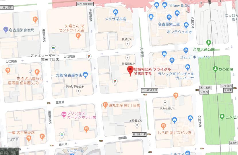 婚活のコツ ブライダル名古屋本社住所