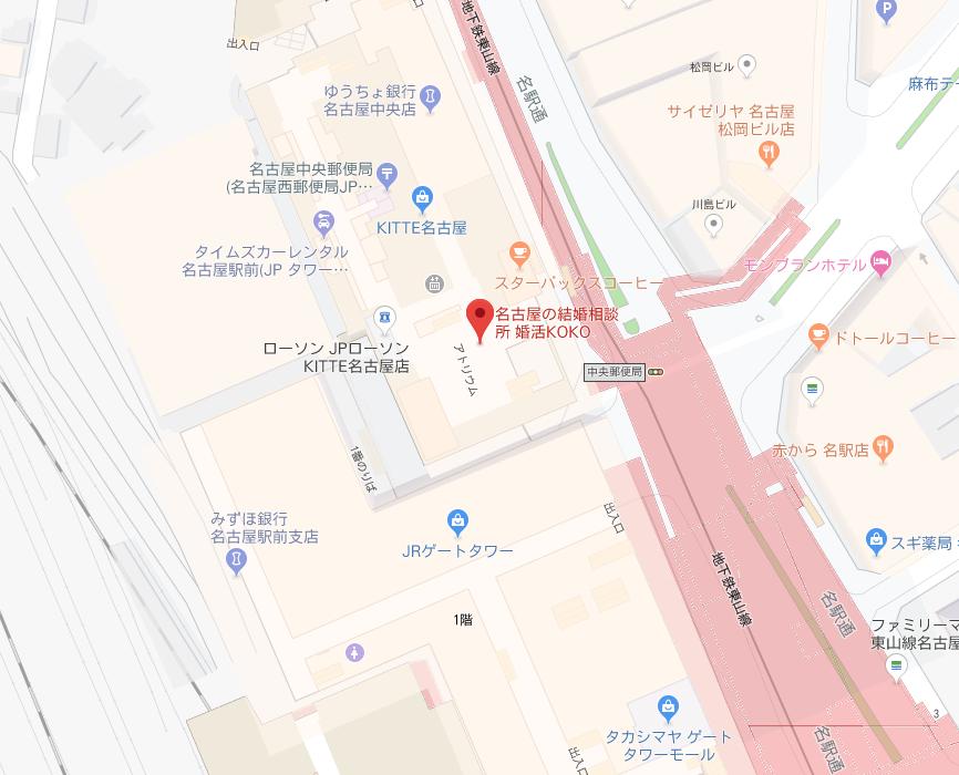 婚活のコツ 名古屋KOKOサロン住所