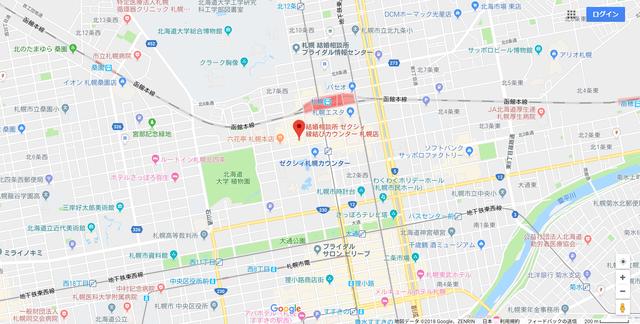 婚活恋活アプリ ゼクシィ縁結びカウンター札幌店へのアクセス地図