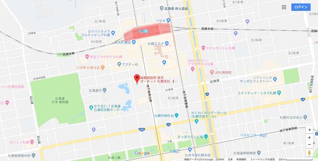 婚活恋活アプリ 楽天オーネット札幌支社へのアクセス地図