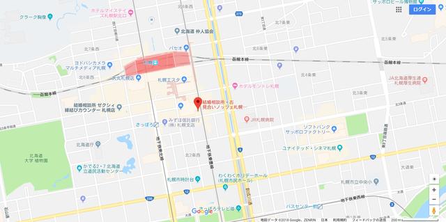婚活恋活アプリ ノッツェ札幌支店へのアクセス地図
