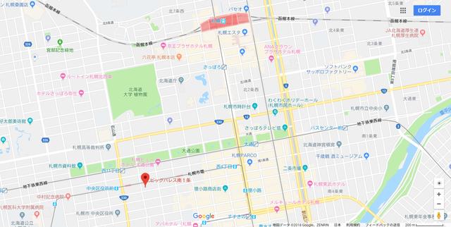 婚活恋活アプリ エスポワール札幌中央へのアクセス地図