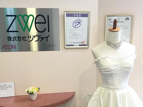 結婚相談所の基礎知識とコツ ツヴァイ仙台支店へのアクセス地図