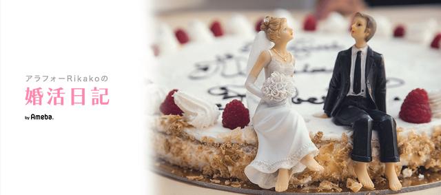 エン婚活エージェント 活動中の先輩を参考に!ためになる婚活ブログ